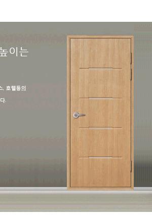 cua nhua gia go han quoc cao cap 300x426 - Cửa nhựa giả gỗ hàn quốc cao cấp